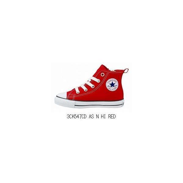converse コンバース 3CK549CD AS N HI 3271204 靴 シューズ キッズシューズ ジュニア 子供用 男の子女の子兼用キッズジュニア子供|amatashop|04