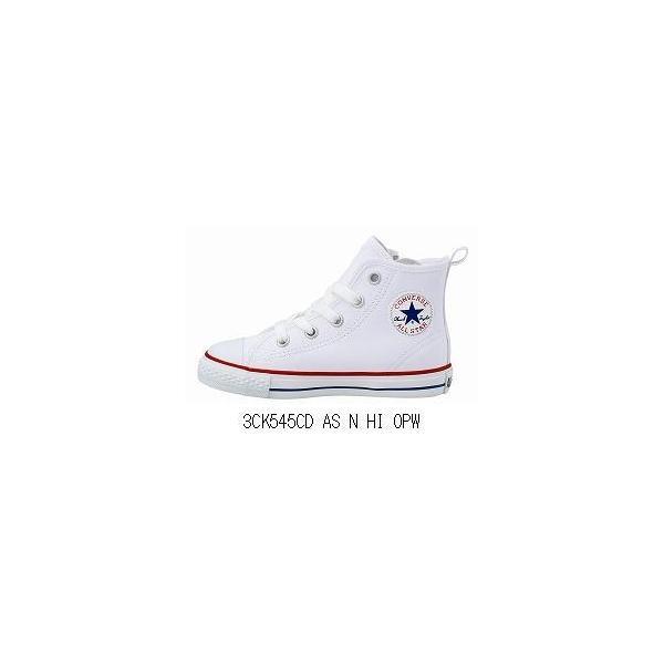 converse コンバース 3CK549CD AS N HI 3271204 靴 シューズ キッズシューズ ジュニア 子供用 男の子女の子兼用キッズジュニア子供|amatashop|05