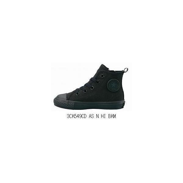 converse コンバース 3CK549CD AS N HI 3271204 靴 シューズ キッズシューズ ジュニア 子供用 男の子女の子兼用キッズジュニア子供|amatashop|06