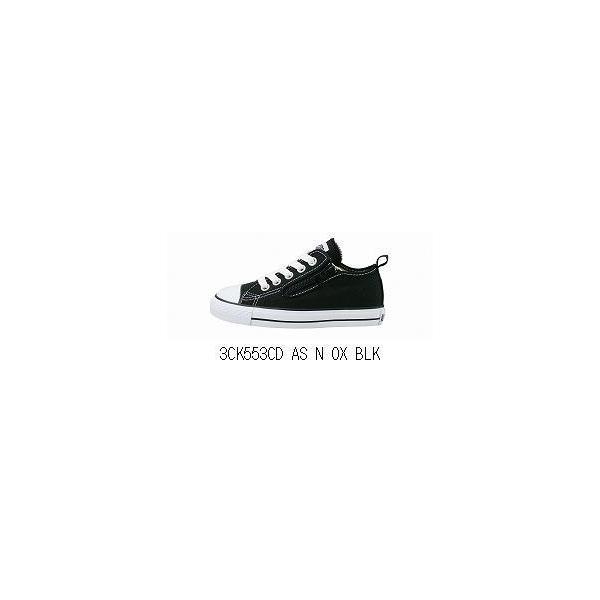 converse コンバース 3CK550CD AS N OX 3271205 靴 シューズ キッズシューズ ジュニア 子供用 男の子女の子兼用キッズジュニア子供|amatashop|03