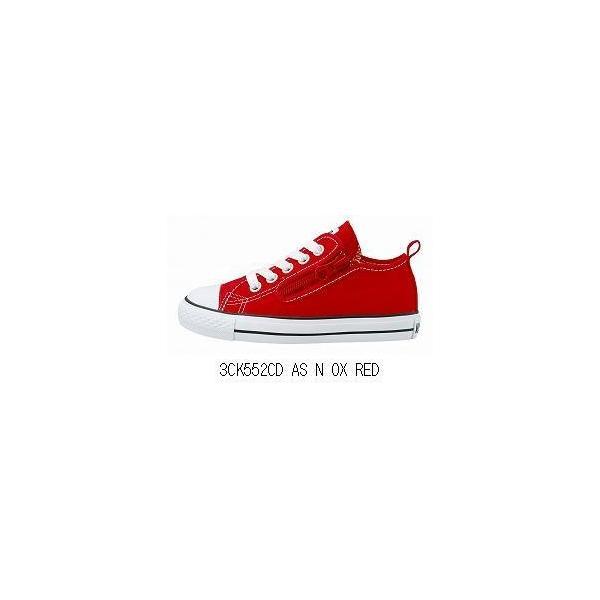 converse コンバース 3CK550CD AS N OX 3271205 靴 シューズ キッズシューズ ジュニア 子供用 男の子女の子兼用キッズジュニア子供|amatashop|04