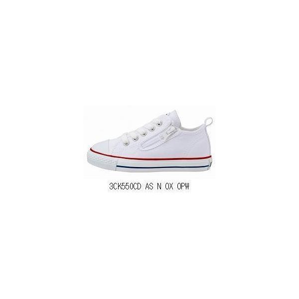 converse コンバース 3CK550CD AS N OX 3271205 靴 シューズ キッズシューズ ジュニア 子供用 男の子女の子兼用キッズジュニア子供|amatashop|05