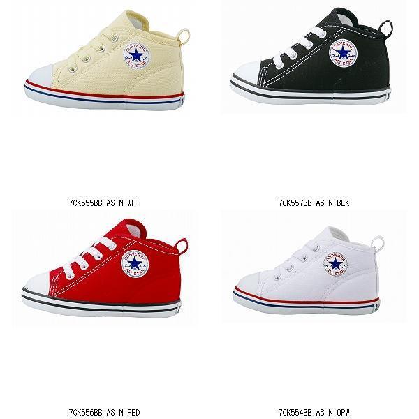 converse コンバース 7CK554BB AS N 3271214 靴 シューズ ベビーシューズ インファント 幼児用 男の子女の子兼用インファントベビー乳幼児|amatashop
