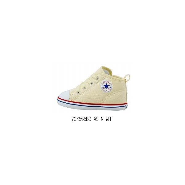 converse コンバース 7CK554BB AS N 3271214 靴 シューズ ベビーシューズ インファント 幼児用 男の子女の子兼用インファントベビー乳幼児|amatashop|02