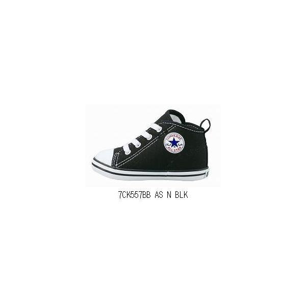 converse コンバース 7CK554BB AS N 3271214 靴 シューズ ベビーシューズ インファント 幼児用 男の子女の子兼用インファントベビー乳幼児|amatashop|03