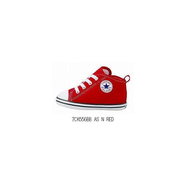 converse コンバース 7CK554BB AS N 3271214 靴 シューズ ベビーシューズ インファント 幼児用 男の子女の子兼用インファントベビー乳幼児|amatashop|04