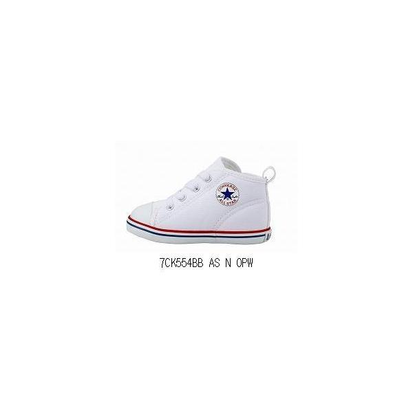 converse コンバース 7CK554BB AS N 3271214 靴 シューズ ベビーシューズ インファント 幼児用 男の子女の子兼用インファントベビー乳幼児|amatashop|05