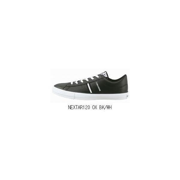 converse コンバース NEXTAR120 OX 3276521 靴 シューズ スニーカー ユニセックス男女兼用大人用|amatashop|03