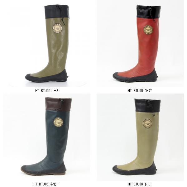 HI-TEC ハイテック HT BTU08 5314272 靴 シューズ 長靴 レインシューズ ユニセックス男女兼用大人用|amatashop