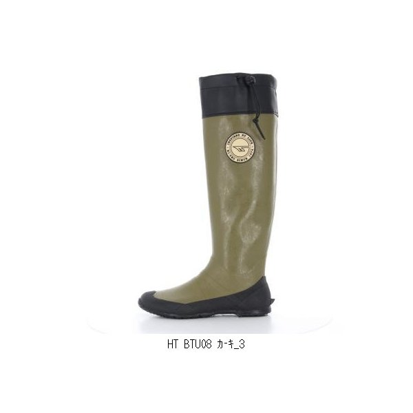 HI-TEC ハイテック HT BTU08 5314272 靴 シューズ 長靴 レインシューズ ユニセックス男女兼用大人用|amatashop|02
