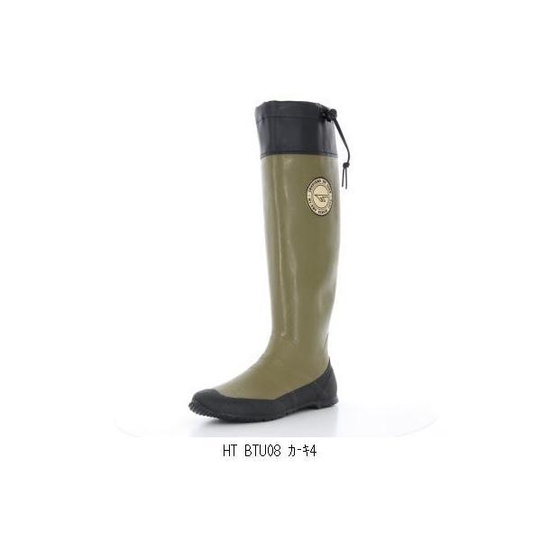 HI-TEC ハイテック HT BTU08 5314272 靴 シューズ 長靴 レインシューズ ユニセックス男女兼用大人用|amatashop|05