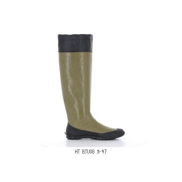 HI-TEC ハイテック HT BTU08 5314272 靴 シューズ 長靴 レインシューズ ユニセックス男女兼用大人用|amatashop|07
