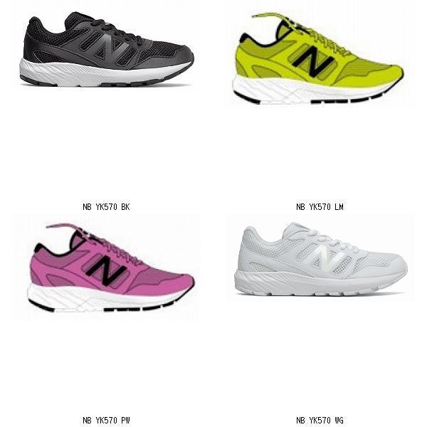 ニューバランスNewBalanceNBYK5707472140カテゴリトップ子供靴ニューバランスキッズ