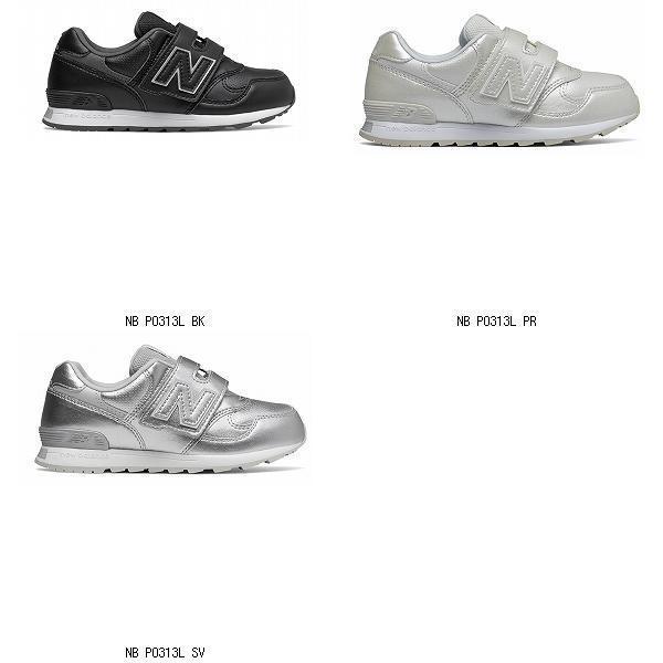 ニューバランスNewBalanceNBPO313L7480173カテゴリトップ子供靴ニューバランスキッズ