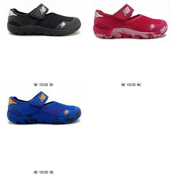 ニューバランスNewBalanceNBYO2087482143カテゴリトップ子供靴ニューバランスキッズ