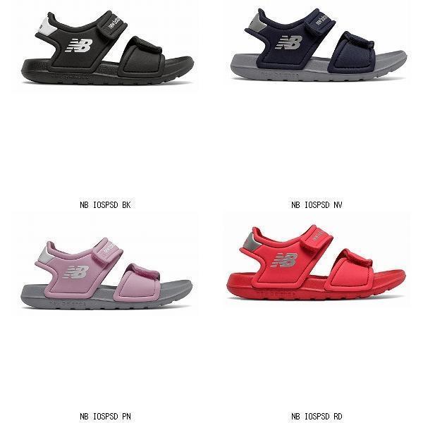 ニューバランスNewBalanceNBIOSPSD7490183カテゴリトップ子供靴ニューバランスキッズ