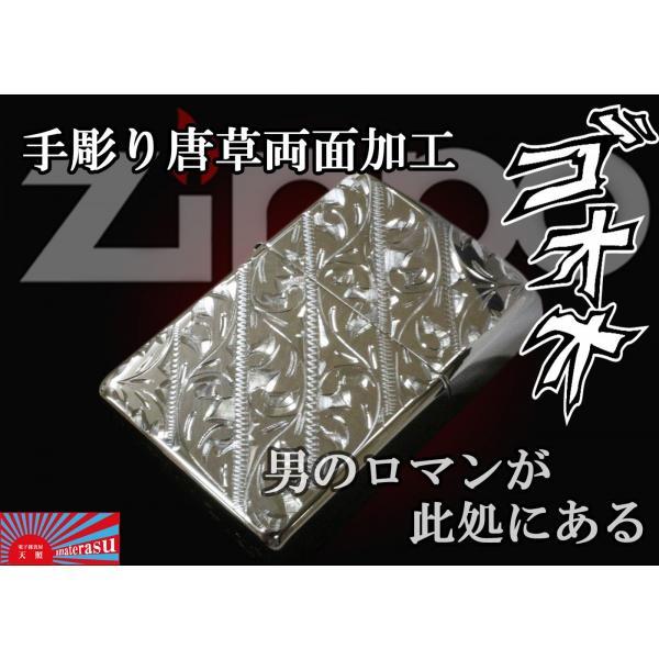 高級ZIPPO 純銀ZIPPO 手彫り両面唐草模様 シルバー925 和風 和柄 人気 純銀ジッポ プレゼント スターリングシルバージッポ ライター かっこいい zippo