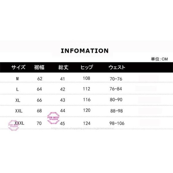 水着 サーフパンツ メンズ 水陸両用 インナー付き ハーフパンツ ボードショーツ 海パン 体型カバー 速乾 大きいサイズ セール 夏|amazawa|02