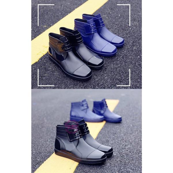 レインブーツメンズ 雨靴 レインシューズ ショートブーツ 防水 ブーツ 雨 雪 雨対策 おしゃれ 雨具 amazawa 11