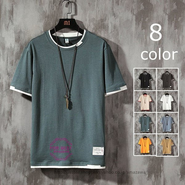 半袖TシャツメンズTシャツ切り替えクールネックおしゃれ重ね着風カジュアル大きいサイズ夏学生