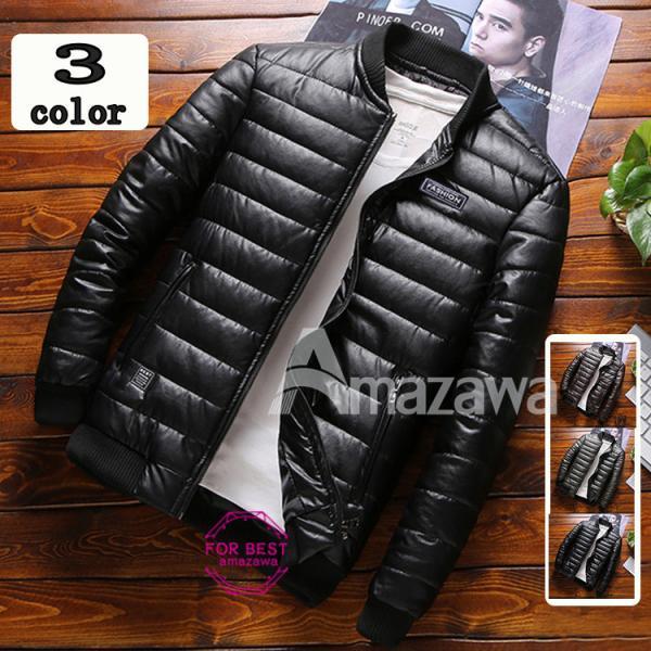 ジャケット メンズ 中綿ジャケット レザージャケット キルティングジャケット  防寒 防風 春服