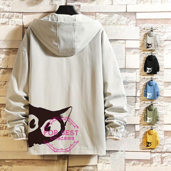 マウンテンパーカーメンズ猫柄ウインドブレーカージャケットブルゾンカジュアル大きいサイズ春服