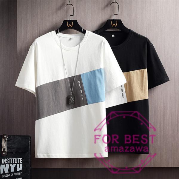 Tシャツメンズ半袖半袖Tシャツおしゃれ切り替えクルーネック大きいサイズカジュアル春夏