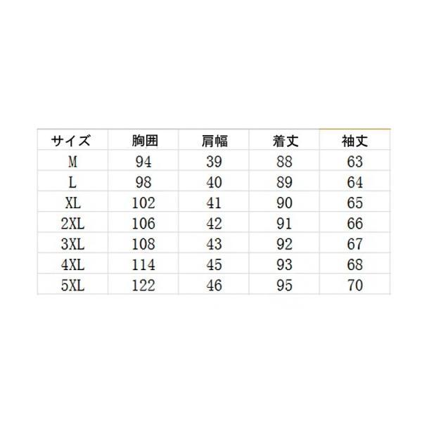 チェスターコート メンズ アウター コート ビジネスコート  紳士服 スリム 通勤 卒業式 防寒 2018 新春|amazawa|02