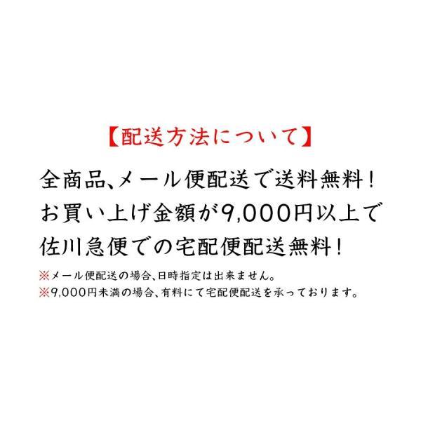 アンクレット メンズ レディース テラヘルツ ラウンド ミラーカット パワーストーン 3mm 2デザイン 送料無料 高純度99.99%|amazinggracejewel|07