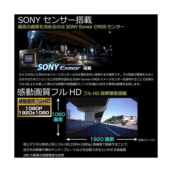 PAPAGO!2カメラドライブレコーダー専用 SONY Exmorセンサー搭載 フルHD高画質 リアカメラ「S1」 A-GS-S1|ambitionz-shop|04