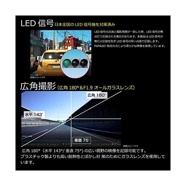 PAPAGO!2カメラドライブレコーダー専用 SONY Exmorセンサー搭載 フルHD高画質 リアカメラ「S1」 A-GS-S1|ambitionz-shop|05