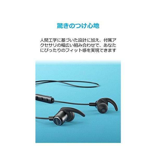 Anker SoundBuds Slim+ ( カナル型 Bluetooth ワイヤレスイヤホン )【 QualcommR|ambitionz-shop|03