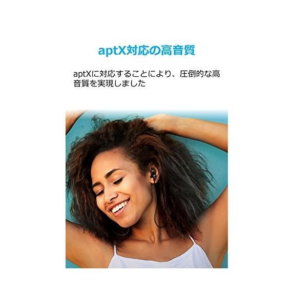 Anker SoundBuds Slim+ ( カナル型 Bluetooth ワイヤレスイヤホン )【 QualcommR|ambitionz-shop|04