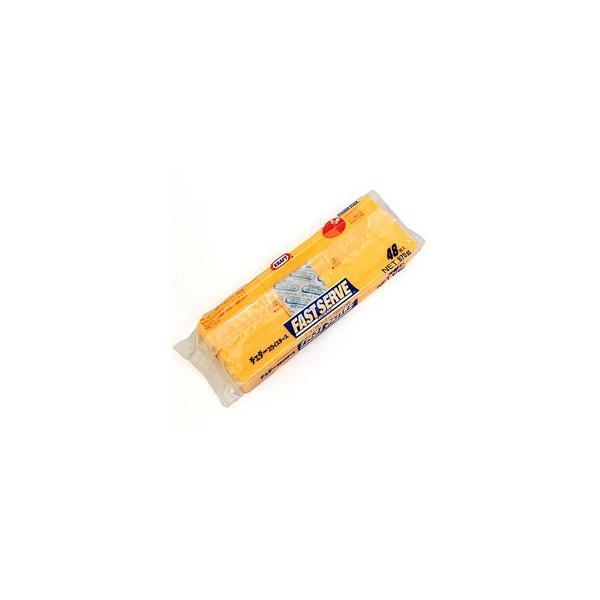 チェダースライスチーズ ファーストサーブ 670g 48枚入