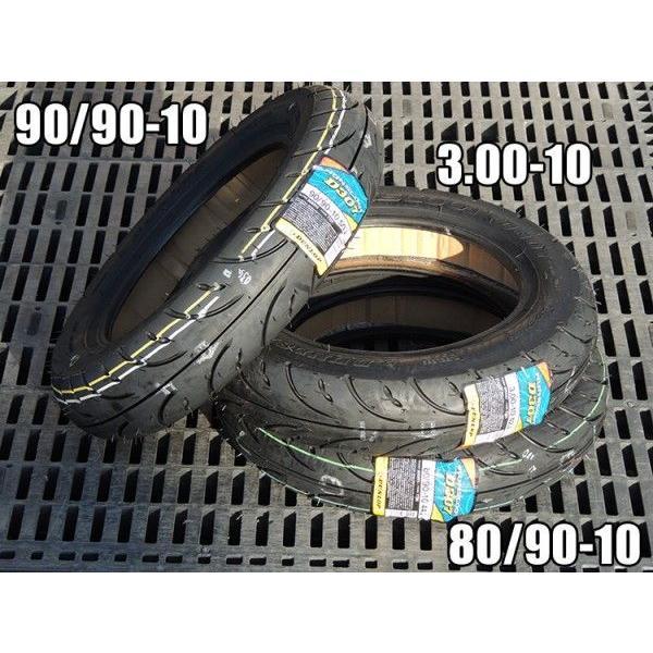 タイヤ 3.00-10 1本 ダンロップ スクーター タイヤ DUNLOP RUNSCOOT D307 前後輪共通|amcom|03
