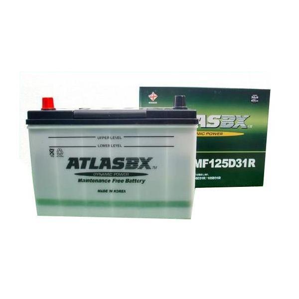 アトラス 車 バッテリー 125D31R ATLAS 自動車用バッテリ- 2年保証|amcom|03