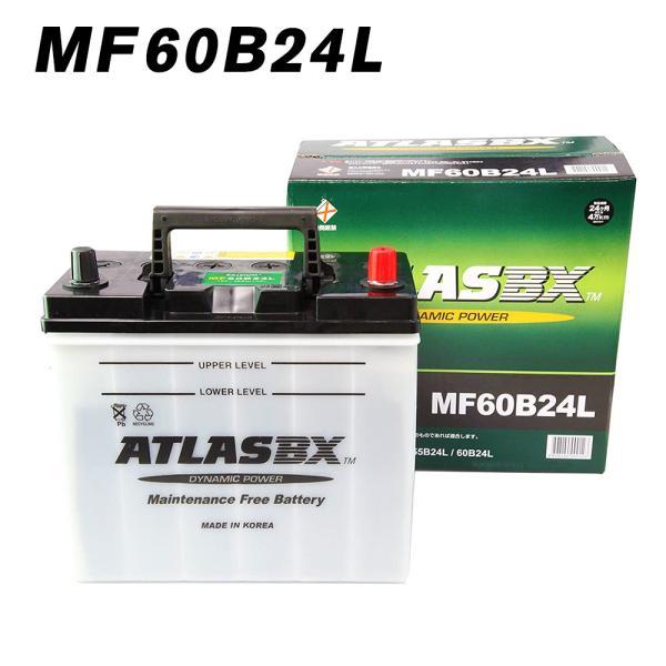 アトラス バッテリー 60B24L 2年保証 ATLAS 自動車用 互換 46B24L 55B24L 50B24L 送料無料|amcom