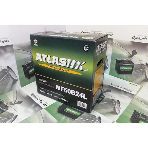 アトラス バッテリー 60B24L 2年保証 ATLAS 自動車用 互換 46B24L 55B24L 50B24L 送料無料|amcom|03