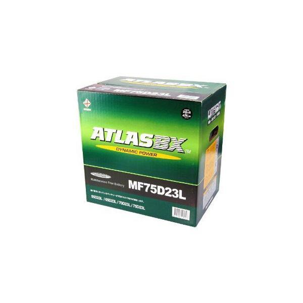 アトラス バッテリー 75D23L 車 2年保証 ATLAS 送料無料|amcom|04