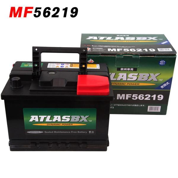 アトラス バッテリー 562-19 自動車 2年保証 完全密閉型 シールド型 ATLAS DIN(欧州車) 56219 554-57 830-58 車 送料無料 あすつく対応|amcom
