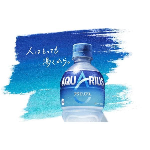 アクエリアス ペコらくボトル 2L 6本入 1ケース 2.0L AQUARUIS Vitamin スポーツ水 1箱 アクエリヤス 熱中症対策|amcom|03