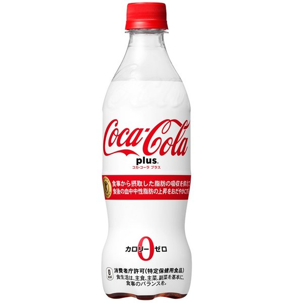 まとめ買い アソート コカコーラプラス 470ml 48本入 1ケース コカ・コーラ プラスペットボトル 特保 カロリーゼロ トクホ 2箱 2箱 amcom 02