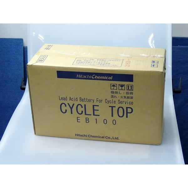EB100 L端子 2個セット 日立化成 バッテリー ボルトナット 100Ah/5時間率容量 日本製 国産 ディープサイクル サブ キャンピング スイーパー エレベータ 発電用|amcom|03