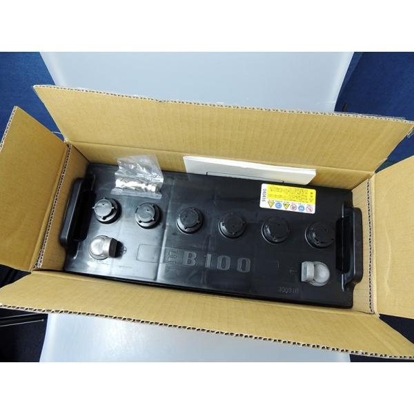 EB100 L端子 2個セット 日立化成 バッテリー ボルトナット 100Ah/5時間率容量 日本製 国産 ディープサイクル サブ キャンピング スイーパー エレベータ 発電用|amcom|04