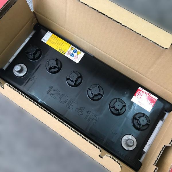 GSユアサバッテリー 120E41R YUASA PRODA NEO PRN-120E41R トラック  大型車用 2年保証 ジーエスユアサ プローダ ネオ 105E41R 115E41R 互換|amcom|05