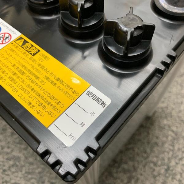 GSユアサバッテリー 75D23L YUASA PRODA NEO PRN-75D23L トラック  大型車用 2年保証 ジーエスユアサ プローダ ネオ 55D23L 65D23L 互換|amcom|08