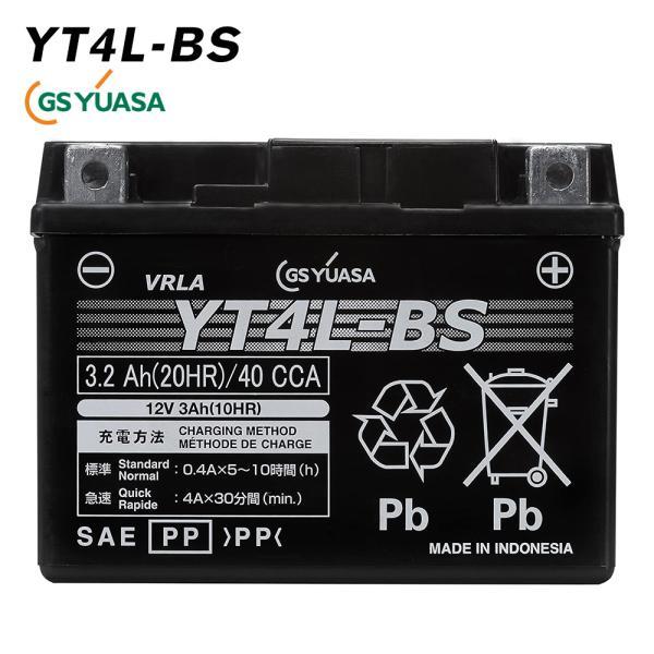 YT4L-BS バイクバッテリー GSユアサ バッテリー YUASA バイクバッテリー 純正品 傾斜搭載不可 横置き不可|amcom