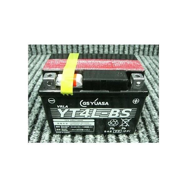 YT4L-BS バイクバッテリー GSユアサ バッテリー YUASA バイクバッテリー 純正品 傾斜搭載不可 横置き不可|amcom|02