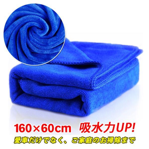 洗車タオル 業務用 マイクロファイバー バスタオル 160cm×60cm 超極細繊維で吸水性抜群!切って使ってもお得です! 車 大判|amcom