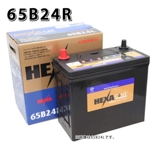 60B24R ヘキサ HEXA 車 バッテリー シールドバッテリー|amcom